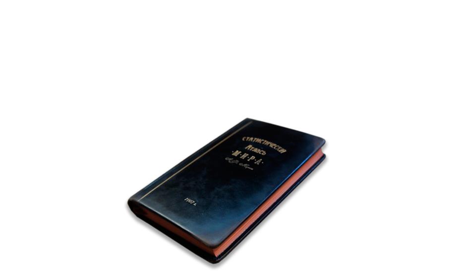 Книга Старая Грамота Статистический атлас Мира  51