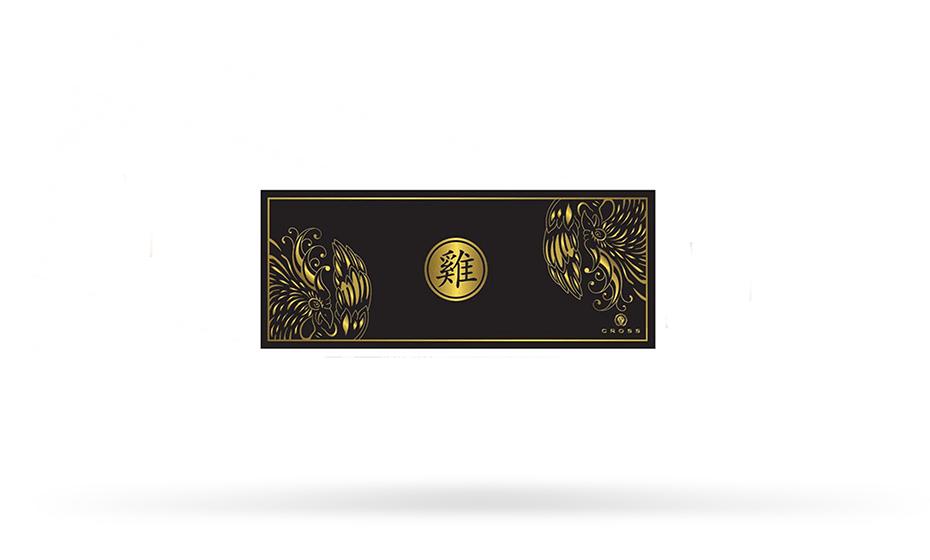 Перьевая ручка Cross Год Петуха, красный лак, позолота,перо-золото 18 К  AT0046-45MD