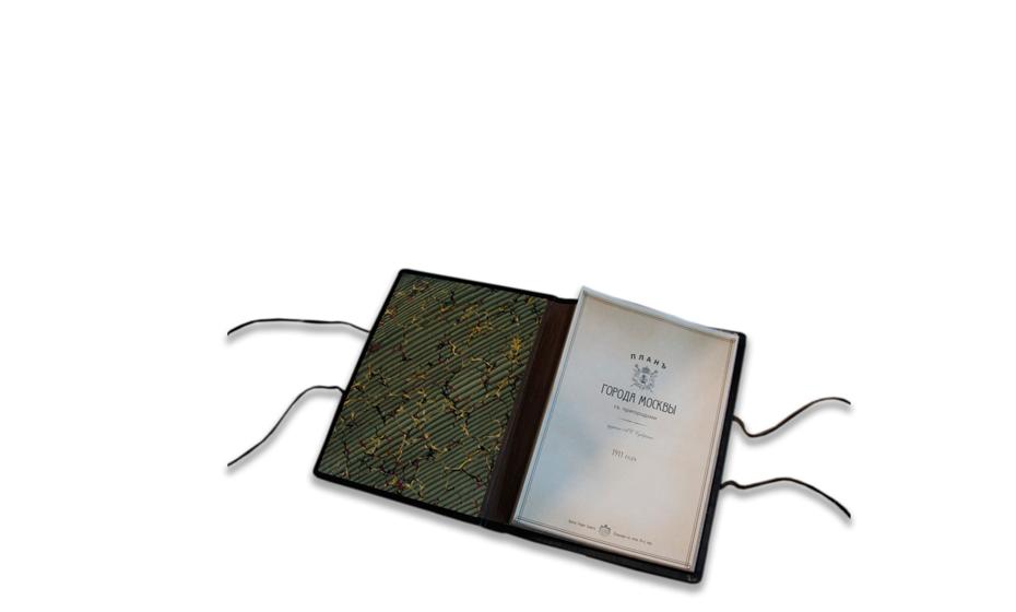 Книга Старая Грамота Карта Старая Москва  619