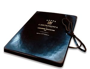 Книга Старая Грамота Карта Старый Петербург  617