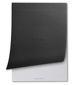 Блокнот Hugo Boss вставка в папку А5  HZRCA5