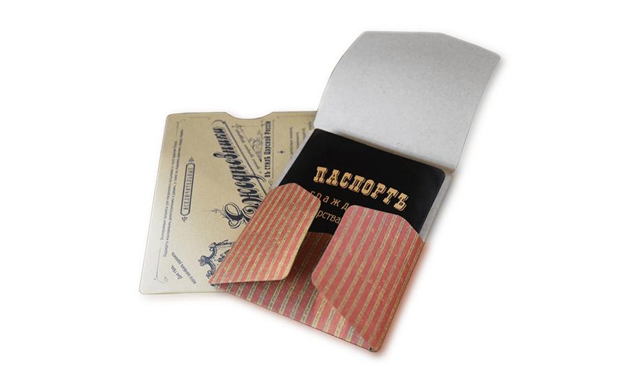 Обложка Старая Грамота Царская Россия, для заграничного паспорта, состаре  59