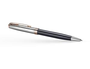 Шариковая ручка Parker Sonnet Special Edition, сталь, розовое золото, лак  2054829