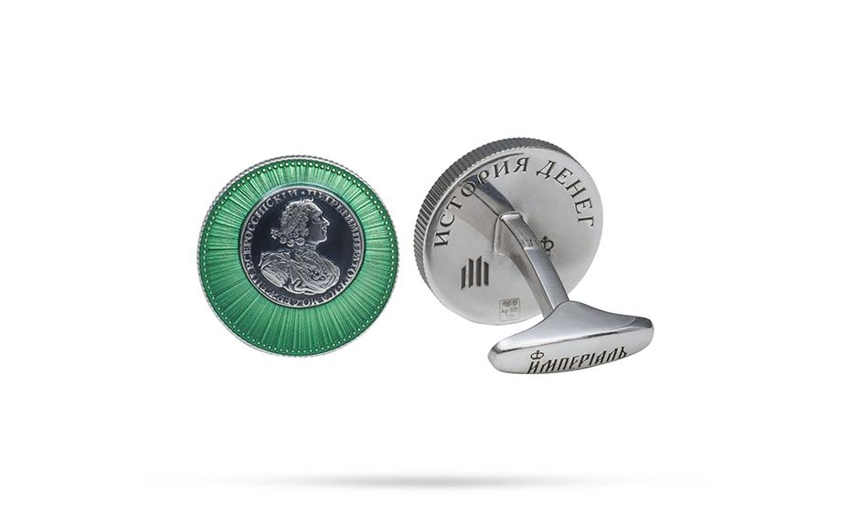 Запонки Монетные Дворы России   650011