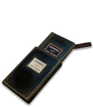 Дневник Старая Грамота дней рождений в стиле 19-го века  15