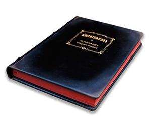 Книга Старая Грамота Джентельмен. Настольная книга изящнаго мужчины  19