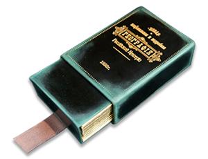 Книга Старая Грамота География Российской Империи, кож.футляр  22