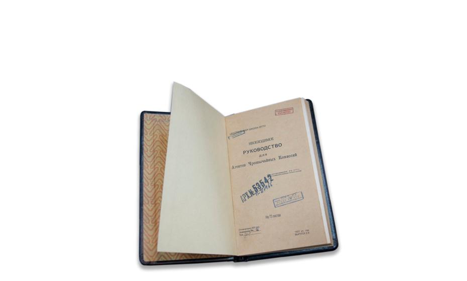 Записная книжка Старая Грамота в стиле сов.эпохи 20-30 гг  27