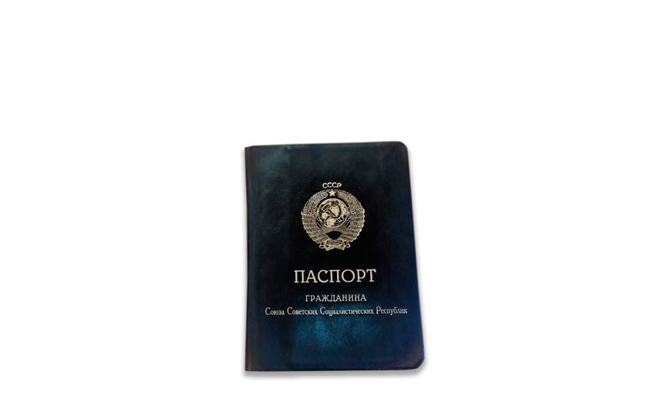 Обложка Старая Грамота д/паспорта в стиле Советской эпохи  34 34