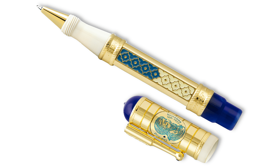 Чернильная ручка Ancora Avicenna (Авиценна), акриловая смола, позолота  AVICENNA-RB