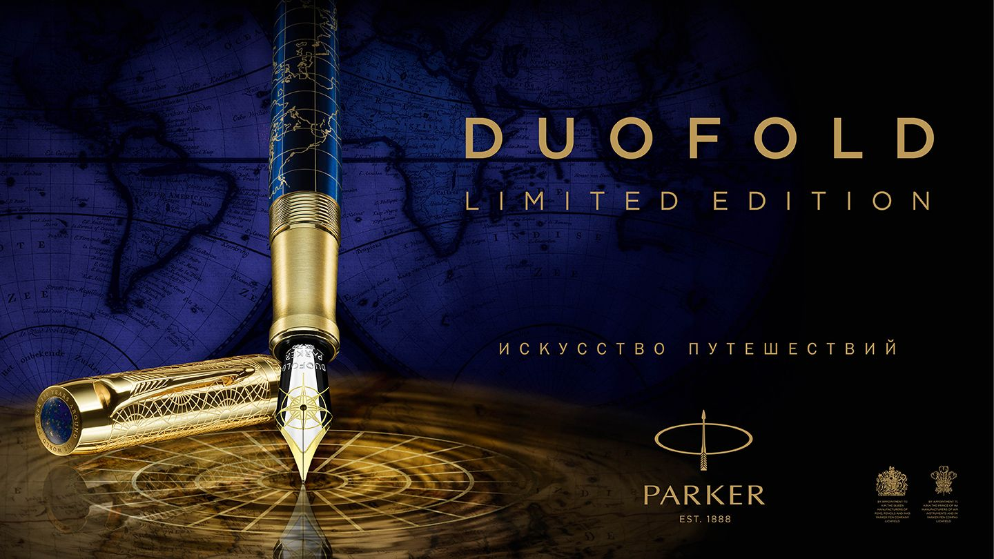 Duofold Limited Edition